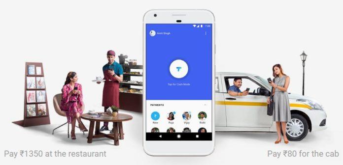 tez-app-offer